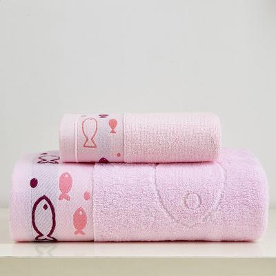 鱼趣套巾两毛一浴 粉色