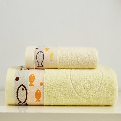 鱼趣套巾两毛一浴 黄色