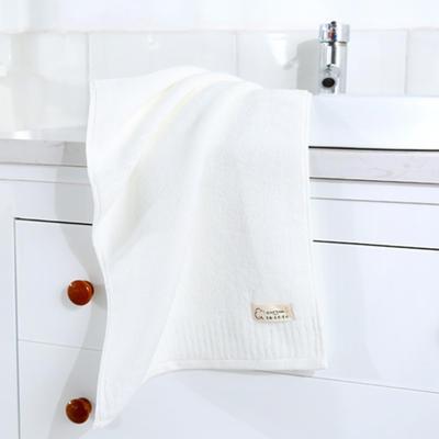 2019新款纳兰浴巾70*140 米白色