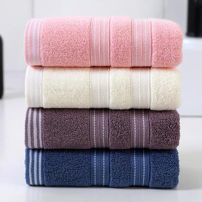 半城阳光毛巾 米白色