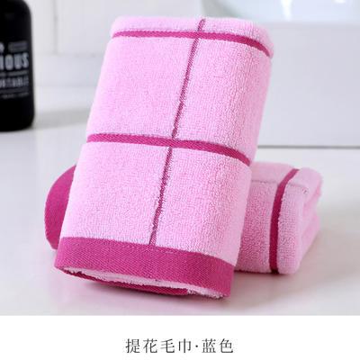 品格毛巾 粉色
