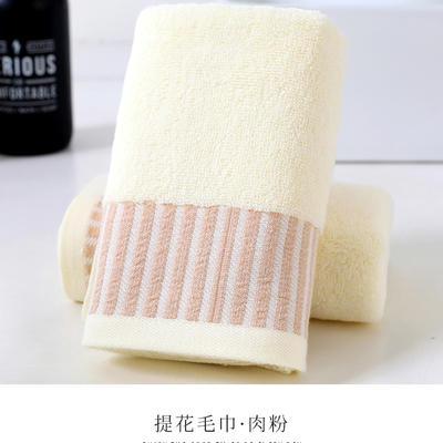 时尚风毛巾 乳黄