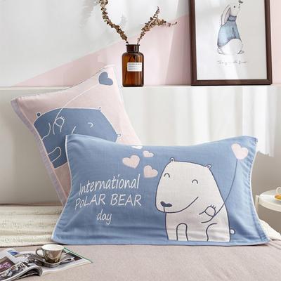 四层纱布AB枕巾 爱心北极熊