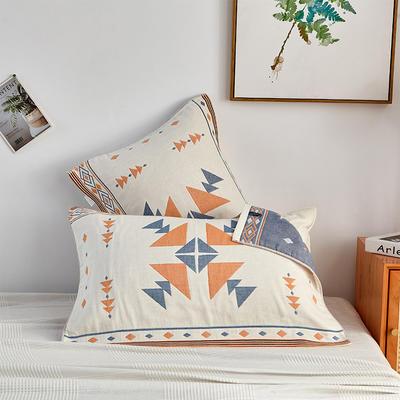 波西米亞風四層枕巾一對裝(52*78) 古西里