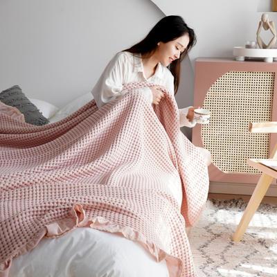 韓版花邊華夫格毛巾被 200cmx230cm 豆沙