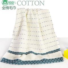 菱格毛巾 绿色