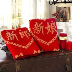 新郎新娘毛巾 毛巾对装(2条)