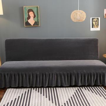 2020新款金貂绒裙边款沙发床套