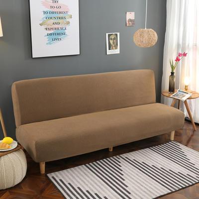 2020新款玉米绒无扶手沙发床套A款 120-150cm*100cm 菲尔咖