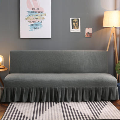 2020新款玉米绒裙边款沙发床套B款 120-140cm*100cm 中东灰