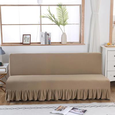 2020新款裙边款无扶手沙发床套B款 120-140cm*100cm 浅咖啡