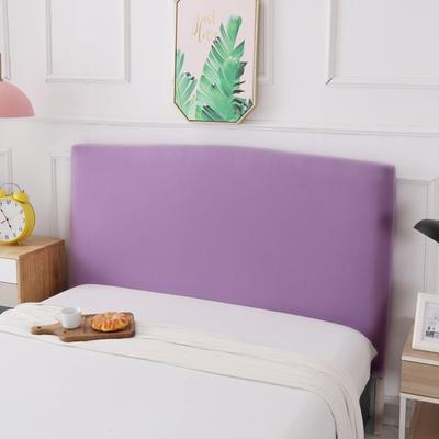 亏本清仓弹力全包床头罩 100*50cm 浅紫