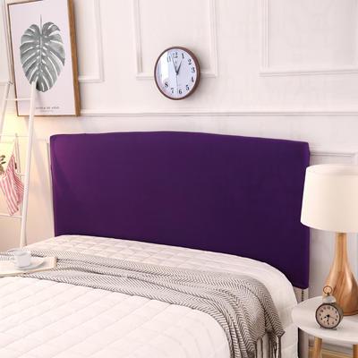 亏本清仓弹力全包床头罩 100*50cm 深紫