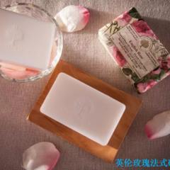 英伦玫瑰法式研磨皂