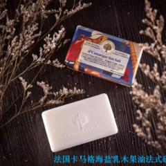 法国卡马格海盐乳木果油法式研磨皂