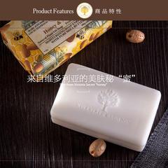 蜂蜜杏仁法式研磨皂