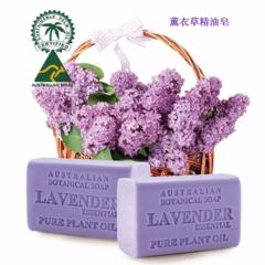 薰衣草精油皂