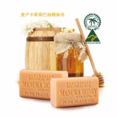 麦卢卡蜂蜜荷荷巴油精油皂