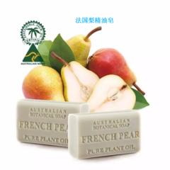 法国梨精油皂