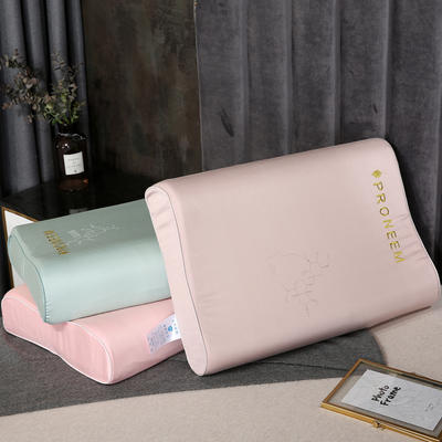 2020新款乳胶枕枕头枕芯-48*74cm 刺绣工艺款乳胶枕-粉色