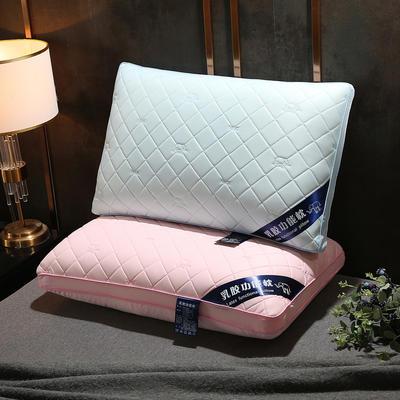 2020新款乳胶枕枕头枕芯-48*74cm 高回弹透气乳胶枕-水绿