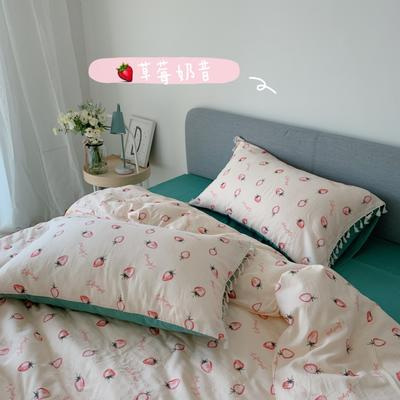 2021新款套件、(TJ2001-BK)全棉双层纱流苏款四件套 1.5m床单款四件套 草莓奶昔