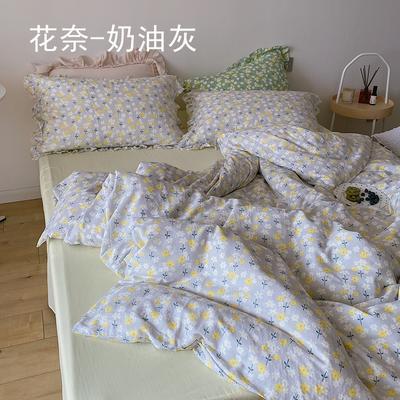 2021新款套件、(TJ2002-BK)全棉双层纱四件套-荷叶边款 1.5m床单款四件套 花奈 奶油灰