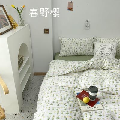 2021新款套件、(TJ2004-BK)A类全棉水洗棉印花四件套 1.5m床单款四件套 春野樱