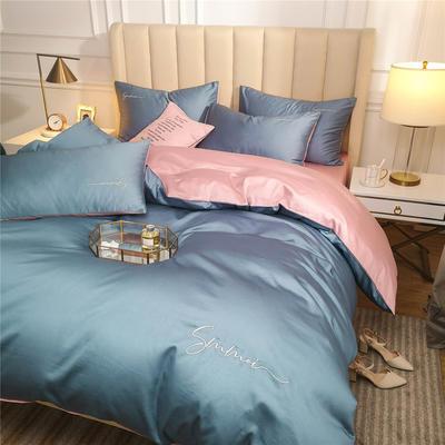 2021新款套件、(TJ3001-BK)60长绒棉-纯色双拼四件套—轻奢风 1.2m床单款三件套 双拼-宾利蓝