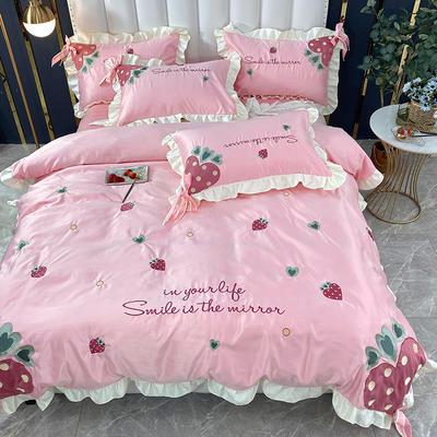 2020新款水洗真絲全棉貼布繡四件套—甜心草莓 1.5m床單款四件套 淡雅粉