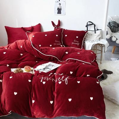 2018新款-爱心牛奶绒四件套 1.8m(6英尺)床 爱心红