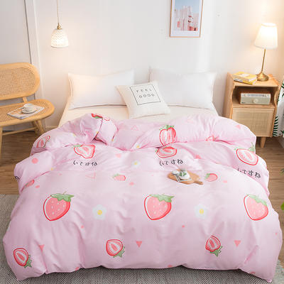 2020年新款全棉多规格单被套 150x200cm 甜心草莓