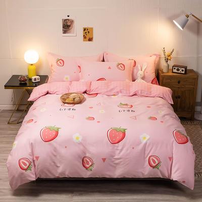 2020新款13070全棉四件套实拍图 1.2m床单款三件套 粉草莓