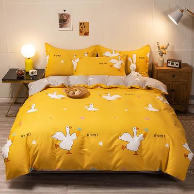 2020新款13070全棉四件套实拍图 1.2m床单款三件套 奋斗鸭