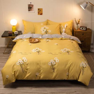 2020新款13070全棉四件套实拍图 1.2m床单款三件套 花语黄
