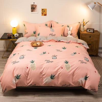 2020新款13070全棉四件套实拍图 1.2m床单款三件套 甜心菠萝-粉