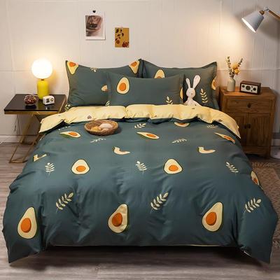 2020新款13070全棉四件套实拍图 1.2m床单款三件套 网红牛油果