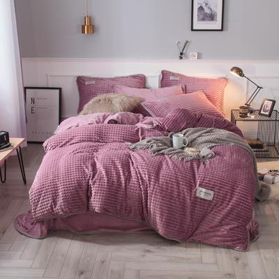 2018立体方格剪花四件套 兰紫橙家纺 1.35m(4.5英尺)床 豆沙-方格