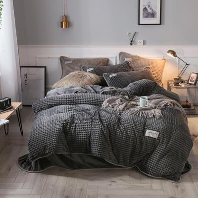 2018立体方格剪花四件套 兰紫橙家纺 1.35m(4.5英尺)床 深灰-方格
