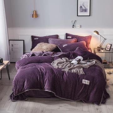 2018立体方格剪花四件套 兰紫橙家纺