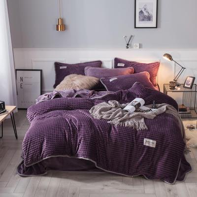 2018立体方格剪花四件套 兰紫橙家纺 2.2m(7英尺)床 床单换床笠