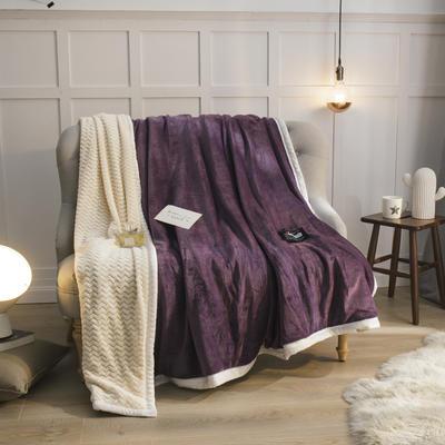 2019新贝贝绒大包边单品被套、复合毯二合一 150*200cm 暗紫-白