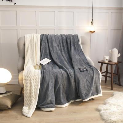 2019新贝贝绒大包边单品被套、复合毯二合一 150*200cm 深灰-白