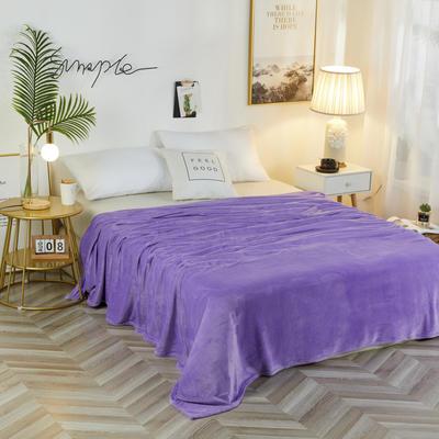 2019新款法兰绒毛毯 150*200cm 浅紫