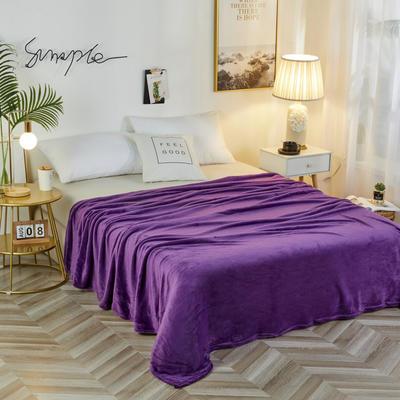 2019新款法兰绒毛毯 150*200cm 深紫