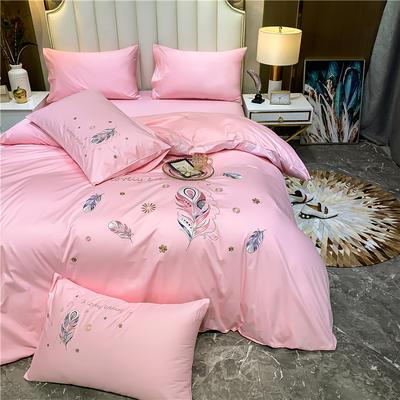 13374长绒棉纯色刺绣工艺款四件套 1.5m床单款四件套 轻羽曼舞-粉玉