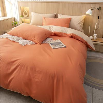 2021新款长绒棉纯色四件套 1.2米床三件套床单款 橙色+卡其