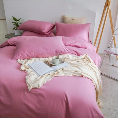 2021新款长绒棉纯色四件套 1.2米床三件套床单款 豆沙