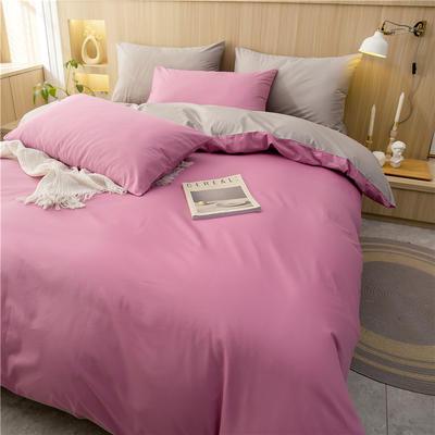 2021新款长绒棉纯色四件套 1.2米床三件套床单款 豆沙+浅灰