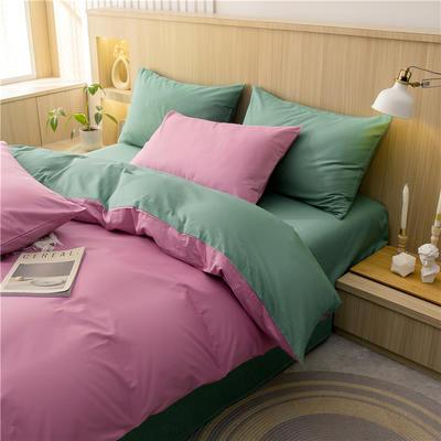 2021新款长绒棉纯色四件套 1.2米床三件套床单款 豆沙+中绿